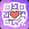 二维码制作生成器app