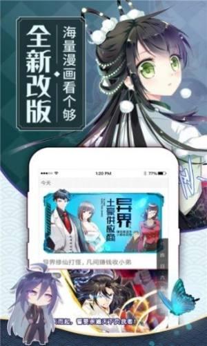 prohub中文版官网入口图3