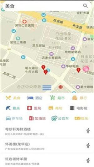 卫星高清地图安卓手机版图1