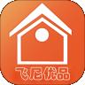 飞尼优品电商app