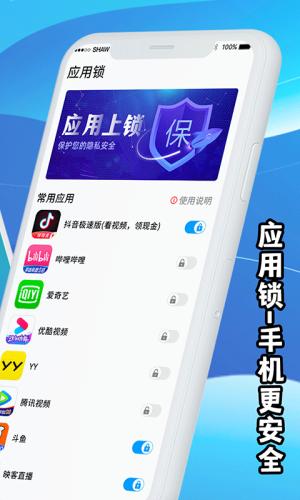 手机降温助手app图3