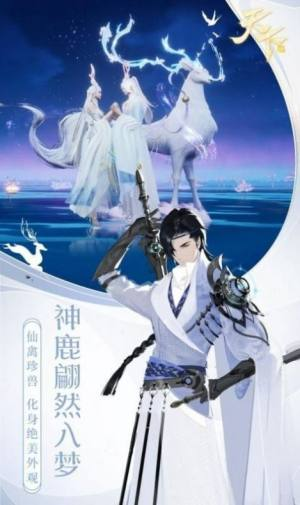 乾坤法卷官网正版手游图片1