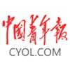中国青年报专题竞答答案