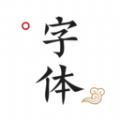 字体签名设计大师app