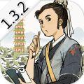 江南百景图1.3.2破解版无限补天石