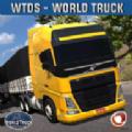 世界卡车驾驶模拟器1.097中文版