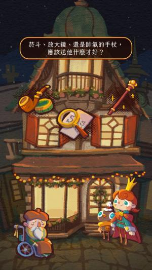 森林里的圣诞节游戏图3