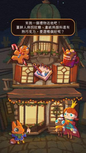 森林里的圣诞节游戏图1