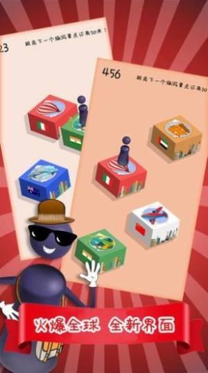 魔性跳一跳赚钱游戏红包版图片1