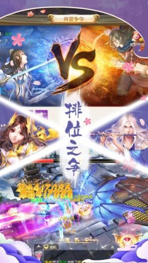神魔幻境之妖灵物语手游图3