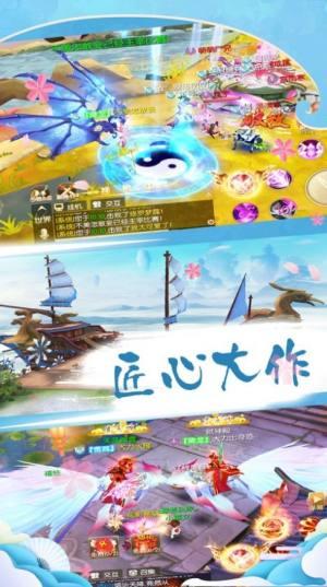 神魔幻境之妖灵物语手游官方正式版图片1