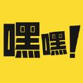 heihei5APP官网版