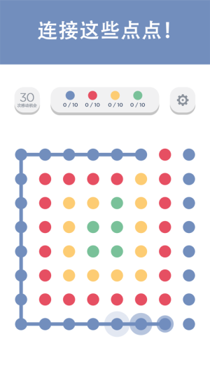 Two Dots雪球广场图2