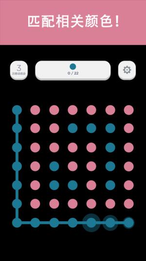 Two Dots雪球广场图3