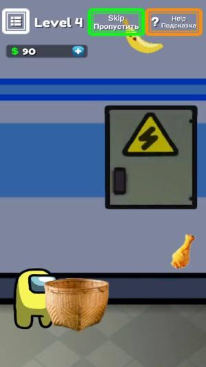 在我们当中太空船游戏安卓中文版图片1
