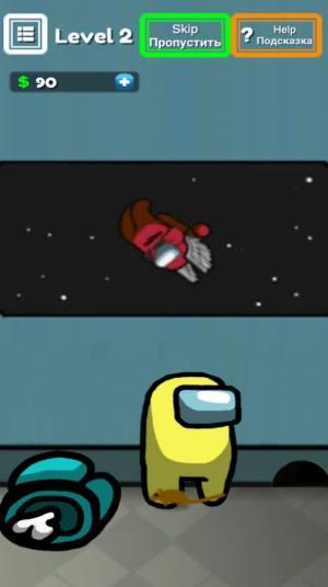 在我们当中太空船中文版图2