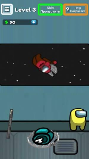 在我们当中太空船中文版图4