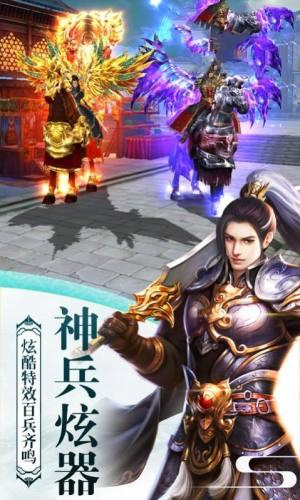 剑三三国志手游图1