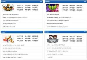 中小学生艺术素质测评管理系统四川省图2