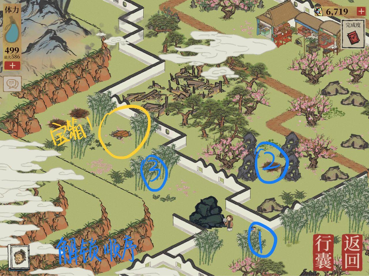 江南百景图桃花坞攻略大全:苏州探险第四章桃花坞完整攻略