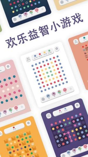 Two Dots找东西雪球广场最新版图片1