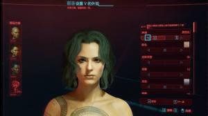 赛博朋克2077捏身体数据大全:捏脸隐私男生女生数据汇总图片1