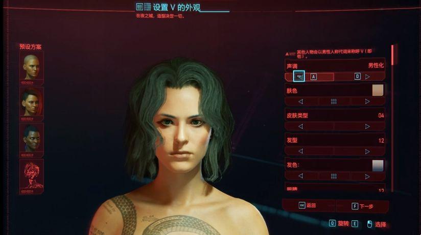 赛博朋克2077捏身体数据大全:捏脸隐私男生女生数据汇总