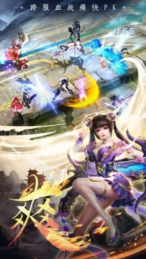 青云传之剑王传说官网版图2