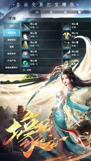青云传之剑王传说手游官网版图片1