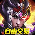 奇迹之怒手游官方版 v1.0
