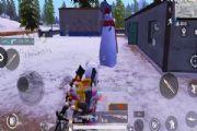 和平精英雪球枪在什么地方?雪球枪刷新位置一览[多图]