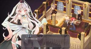 玩偶小魔女艾露迪的故事中文版图1