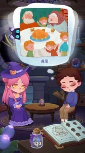 捕梦猫游戏安卓手机版图片2