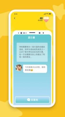 蜜芽miya763.mon今日更新免费地址分享图3: