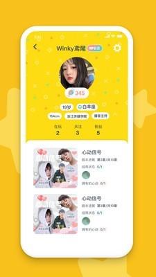 蜜芽miya763.mon今日更新免费地址分享图2: