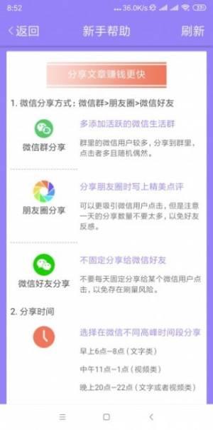 紫竹资讯APP图2
