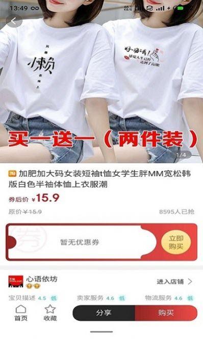 喜宝汇下载app苹果版图4: