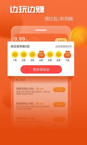 益资讯App图1