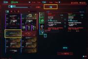 赛博朋克2077不朽武器怎么升级传说?不朽武器升级攻略[多图]