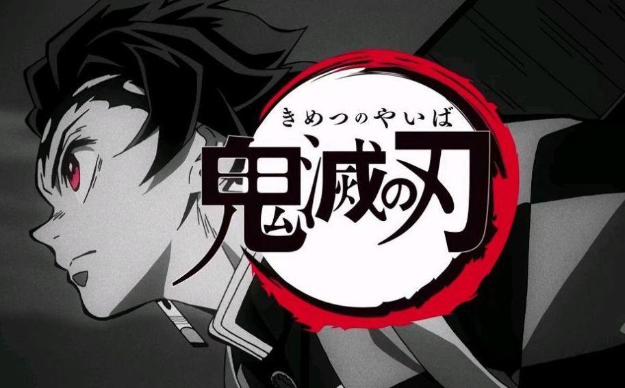 鬼灭之刃樱花动漫第二季中文版游戏最新版图片1