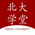 北大学堂app