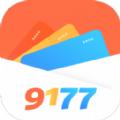 9177游戏盒子APP
