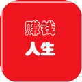 赚钱人生游戏官方安卓版 v1.00.64