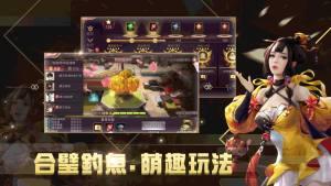 七雄争霸之合纵连横手游官方最新版图片1