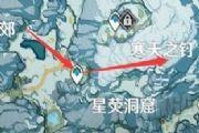 原神星荧洞窟碎片在哪?星荧洞窟碎片位置及宝藏开启攻略[多图]