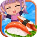 托卡生活寿司店游戏安卓完整版 v1.0