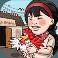 超市模拟器下载中文手机版下载破解版 v1.6.0