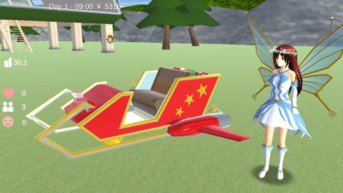 樱花校园模拟器1.038.00仙子衣服版本下载最新版圣诞节图4: