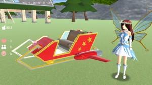 樱花校园模拟器仙子衣服版本图3