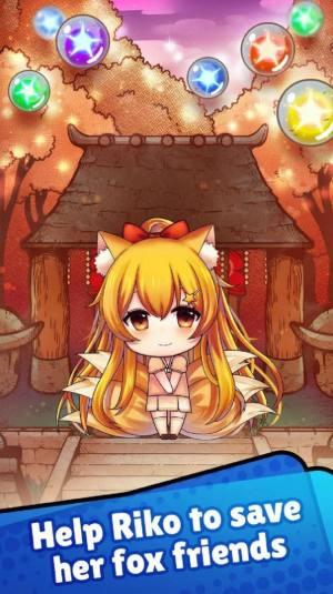 狐狸爱消除游戏中文安卓版图片1